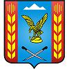 Управление образования администрации Предгорного муниципального района Ставропольского края