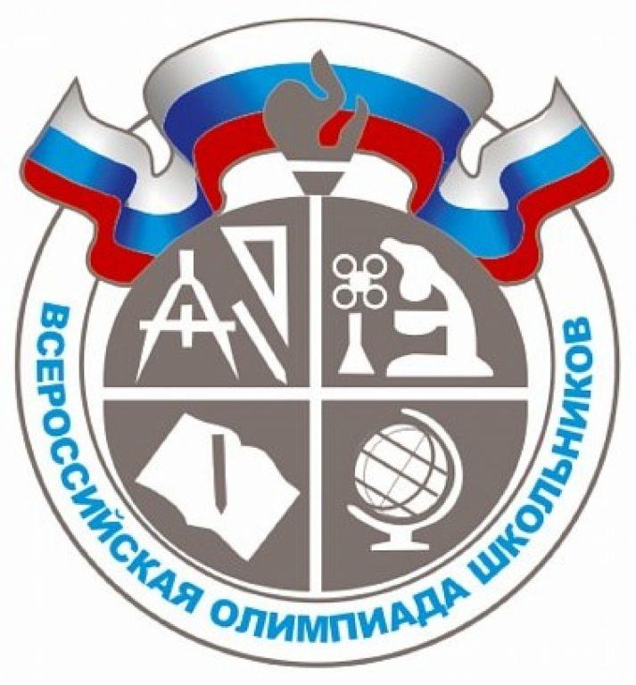 ВсОШ 2016-2017